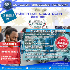 Formation de CISCO, CCNA